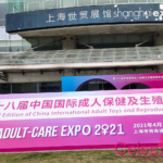 Sex Dolls at the 2021 Shanghai Adult Care (ADC) Expo